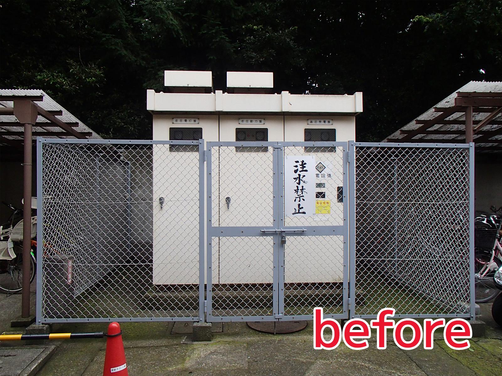 中学校キュービクル更新工事