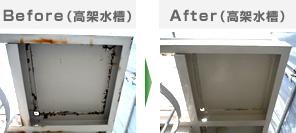 マンション外壁改修工事 / シリコン系塗料・ウレタン系塗料