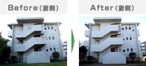都営住宅外壁改修工事 / ウレタン系塗料・エマルションペイント塗料