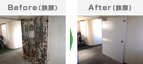 都営住宅鉄部塗装工事 / ウレタン系塗料