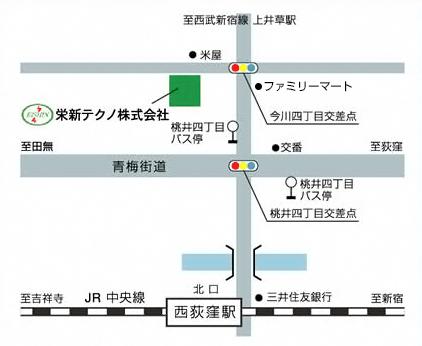 栄新テクノの地図 西荻窪駅